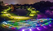 全國最大光織影舞奇幻秀 嘉市北香湖公園開演