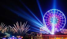 遊樂園跨年祭超殺優惠 「這家」直接免費入園