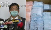 調查局破獲首座暗黑版國家隊! 起出40萬片仿醫療口罩
