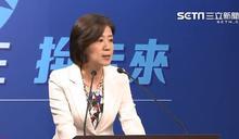 藍營不去海峽論壇 劉樂妍嗆百年爛黨