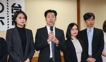 民進黨、前時力民代組「二〇四六台灣」拚憲改 盼全面檢討國家體制