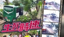 車Cam直擊:校巴失事變炮彈飛車 衝入單車徑釀25傷 司機被捕