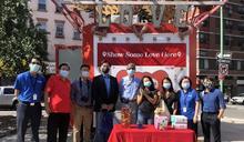 「在華埠展現愛」 BID抽獎拉經濟 台裔律師獲頭獎