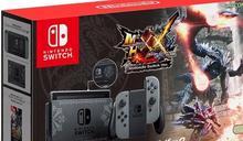 傳聞《魔物獵人》Switch版新作將在東京電玩展前公佈