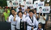 前市長張溫鷹女兒陳俞融 宣布參選市議員