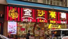 感染源頭不明男子九龍灣工作 曾光顧公司食堂多區食肆
