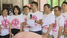 快新聞/國民黨推反萊豬公投案 中選會:11月6日舉行聽證