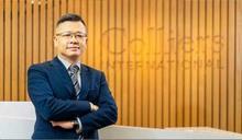 〈房產〉富邦人壽268億元買王朝酒店登上去年亞洲飯店交易最大案