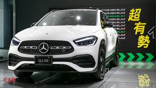 AMG車型同步報到!178萬元起Mercedes-Benz大改款GLA正式上市