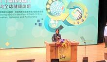 蔡英文:台灣有能力在全球防疫工作中繼續貢獻力量