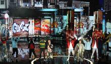 金馬/饒舌歌手嗨唱 PTT網友狂刷「香港加油」:台灣真的好棒