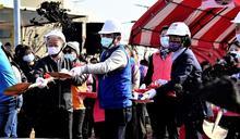彰化和美托育資源中心動土 預計111年5月完工