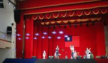 弘光全國首屆室內無人機群飛 酷炫燈光搭配舞者引讚嘆