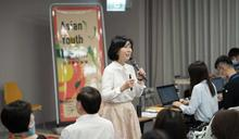 亞洲青年論壇》台達電品牌長:百分百無碳生活很難,但這是我們的目標