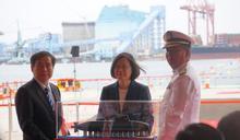 潛艦國造24日開工蔡英文將出席典禮