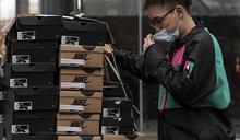 Nike與撒旦鞋公司和解 混人血Air Max 97將全面停售銷毀