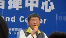 日本恢復隔離14天 美部長來台不檢疫