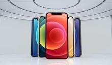 iPhone 12:蘋果跨進5G時代