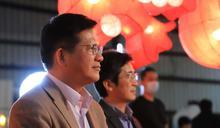 台灣燈會停辦觀光局損2億預算!林佳龍:全力協助善後