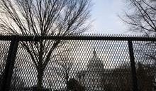 美國會眾議院啟動彈劾總統特朗普的程序