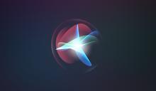 盼Siri能聽懂語言障礙者的話 蘋果建2.8萬聲音數據庫提高語音辨識力