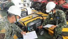 閃電颱風逼近 第4作戰區完成整備待命