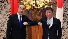 日本與大陸同意 商務人士來往可免隔離14天