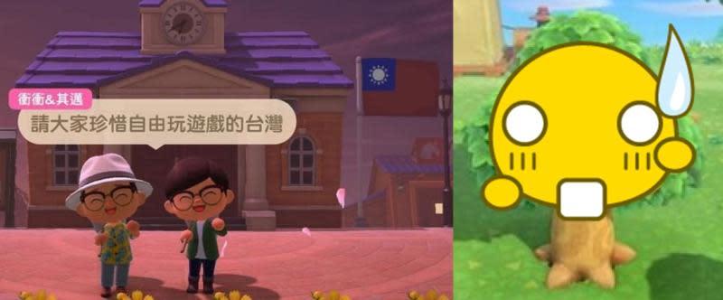 ▲有玩家發現《動物森友會》遊戲內早有「三倍券」的模式。(圖/翻攝蘇貞昌臉書/PTT)