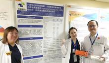 衛福部醫療整合服務研討會 103所醫院齊聚桃醫參與年度盛事