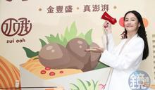 大胃網紅「千千進食中」叫賣台味雞 加送胖虎美聲網驚「快逃」