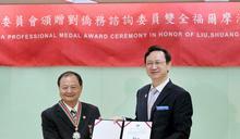 助深化台印度關係 僑委會表彰僑務諮委劉雙全