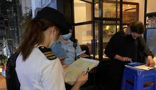 食環署巡中環蘇豪區48間酒吧食肆 1場所負責人遭檢控