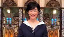 受夠控制狂老公 54歲鈴木保奈美終結23年婚姻
