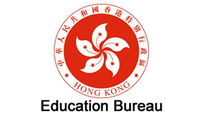 An Education Bureau statement on Monday revealed that a Hong Kong teacher had been stripped of their registration for spreading 'independence' messages in the classroom. Photo: ISD