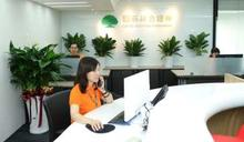 國泰證數位轉型有成 營業員今年平均月收入逾13萬元