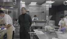 米其林2星餐廳RAW驚爆 廚師備料「沒戴口罩」