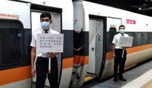 三級警戒火車通勤族注意!台鐵雙北和桃園7站平日上午7-9、下午17-19 兩時段人流管制