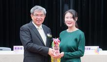 高雄市立空中大學校長劉嘉茹 榮獲109年度學術研究最高榮譽「木鐸獎」