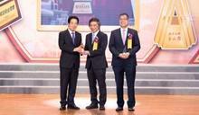 元富證發展多元理財有成 二大產品獲玉山獎「最佳產品獎」