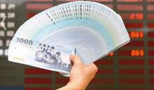 2021年經濟預測》令人不安的「強復甦」!你的新台幣荷包能否強強滾?