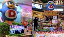 唐吉訶德在台盛大開幕 5大必逛亮點彷彿置身日本