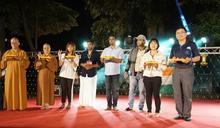 虎尾科大排燈節慶典 成大、南華大交流