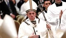 羅馬天主教教宗稱維吾爾人遭迫害 中國批無事實依據