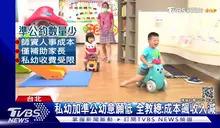 兒盟調查:10至12歲孩童一週玩手遊13小時