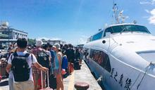 快訊》海象不佳 今天台東往返綠島蘭嶼船班取消
