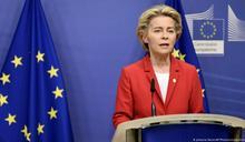 倫敦無視最後通牒 歐盟將對英國采取法律步驟