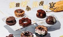 以茶入魂!甜甜圈帶來的優雅奢華可可饗宴