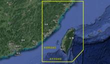 紀永添專欄:解放軍正對台灣新潛艦成軍超前部署