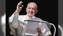 教宗認證! 巴西超模短裙美尻辣照獲方濟各點讚