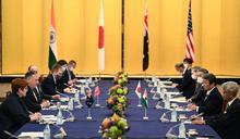 美國務卿蓬佩奧與日澳印「四方安全對話」效果有限,《外交政策》建議最好悄悄解散